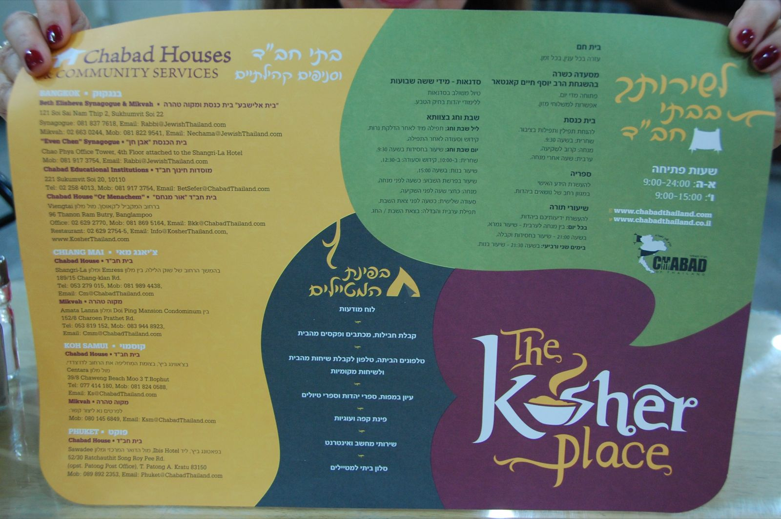kosher in thailand